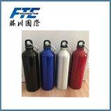 A garrafa de água de alumínio feita sob encomenda ostenta o frasco de alumínio