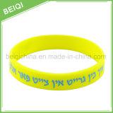 Bande de poignet / bracelet en silicone personnalisé avec imprimé en soie