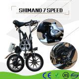 14 bici plegable eléctrica de la ciudad de la velocidad 36V 250W de la pulgada 7