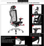 適正価格の高品質の人間工学的の網のオフィスの椅子