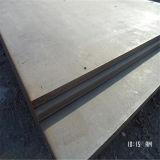 Dehnbare haltbare Stahlplatte Ar400 500 600