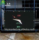 홀을%s Skymax 실내 정규 방수 발광 다이오드 표시