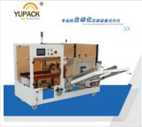 Ypk-4012 자동적인 테이프 상자 창설자