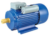 Motor asíncrono del comienzo monofásico del condensador de la serie de Jy