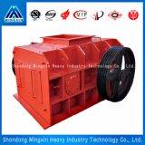 건설장비를 위한 2pg 두 배 롤러 또는 이동할 수 있는 쇄석기