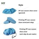 PPの今編まれた使い捨て可能で青い靴カバー
