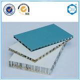 Het Bouwmateriaal van de Fabriek van China, Het Comité van de Honingraat