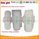 実行中の酸素否定的なイオン有機性綿の女性の衛生パッドの製造業者