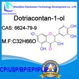 dotriacontan-1 CAS: 6624-79-9
