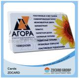 プリント従業員IDのカードのためのプラスチックインクジェットカード