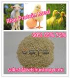 دواجن تغذية من أرزّ بروتين وجهة (60% 65% 72%)