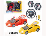 Het meeste Populair Plastic ModelSpeelgoed van de Auto RC (983702)