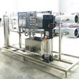 Водоочистка с фильтром песка кремнезема, активно фильтром углерода и ионнообменником