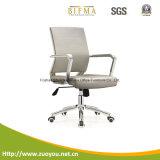 デザイン黒PUのスタッフの椅子の/Officeの新しい椅子の現代椅子