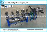 Sud50-250手動プラスチック管の溶接機