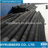 Boyau personnalisé par qualité en caoutchouc de grand diamètre de pétrole d'aspiration et de débit de la Chine