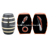 カシBarrel Shaped Wine Gift Set (608012-B)