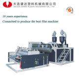 이중 나사 Co-Extrusion 내려가는 물 PP 냉각 플레스틱 필름 압출기