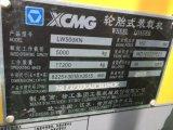 Lader XCMG Lw500kn met Beste Prijs voor Hete Verkoop