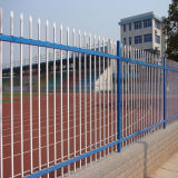 Hot Saleのための高品質Wrought Iron Security Fence