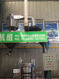Chiaの種油の出版物機械かココナッツ油のエキスペラー機械
