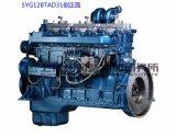 Genset/DongfengのためのG128力エンジン227kw/Shanghaiのディーゼル機関