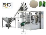 Chemische Puder-Beutel-Verpackungsmaschine (MR8-200F)