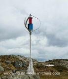 la turbine verticale de générateur de vent 600W a pu avoir les moyens le vent 65m/S