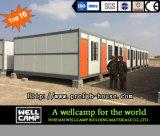 販売のための経済的な移動可能な折る容器の家