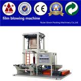 回転式ヘッド小型フィルムの吹く機械を10ミクロンのフィルム停止しなさい