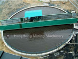 Machine d'épaississant de Jiangxi Shicheng pour l'épaississant d'exploitation
