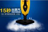 1500W многофункциональные 6 в 1 Mop чистки пара (KB-2012)
