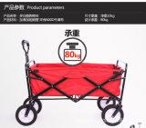 Carro de compra que dobra o vagão de quatro rodas de acampamento do reboque da pesca da bagagem portátil