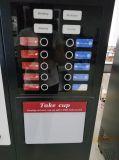 Торговый автомат заедк и кофеего с чашкой
