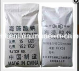 ¡Venta superior! El alginato del sodio de la categoría alimenticia del surtidor de la fábrica, ISO del paso certifica