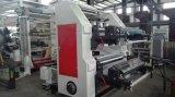 Печатная машина Flexo 2 цветов на материале Non-Woven PVC BOPP