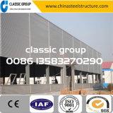 Здание стальной структуры хозяйственной быстро фабрики установки сразу с конструкцией