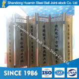 жара 2-6m - обработка стальная меля штанга