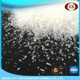 Ранг стали сульфата аммония порошка продажной цены 20.5%N белая