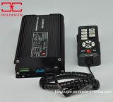 Электронная серия сирены для сигнала тревоги автомобиля (CJB-100RD-A)