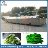 Máquina de processamento vegetal do branqueador da arruela