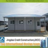강철 Prefabricated 집