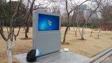 65inch im Freien wasserdichte LCD Digital Signage-Qualitäts-Anzeige, die Spieler bekanntmacht