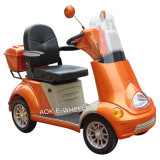 2015 nuovo Product Hot Sale 4 Wheel Mobility Scooter con Seat di lusso Rear Box