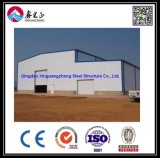 De Workshop van de Structuur van het Staal van het Ontwerp van de bouw (BYSS051602)
