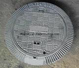 교통 체증 도로 연성이 있는 던지기 무쇠 맨홀 뚜껑