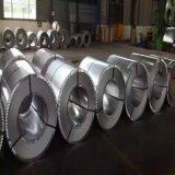 (0.14mm-1.0mm) Dx51d ASTM Blech PPGI strich galvanisierten Stahlring vor