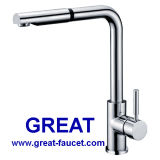 High Quality를 가진 Pull-out Sink Kitchen Faucet