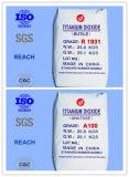 Rutile econômico e dióxido Titanium da classe de Anatase (fabricante da parte superior 10)