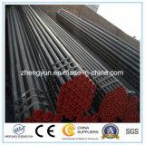 Безшовная пробка & труба низкоуглеродистой стали